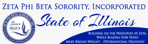 state email campaign banner copy